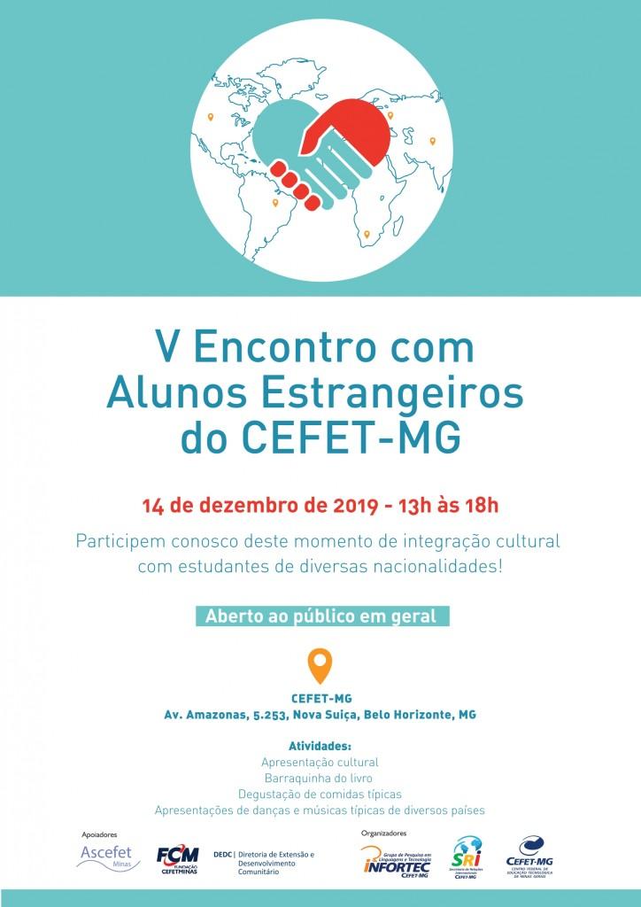 cartaz_V_encontro_alunos_page-0001